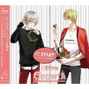 """ALIVE Growth """"RE:START"""" Series / Koki Eto (Shunichi Toki), Ryota Sakuraba (Daiki Yamashita)"""