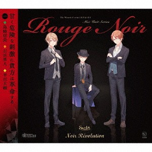 "Futago no Mahotsukai Riko to Guri Mix Unit Series ""Rouge Noir"" / Noir Revolution"