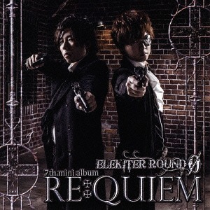 New CD: Title is to be announced / ELEKITER ROUND 0