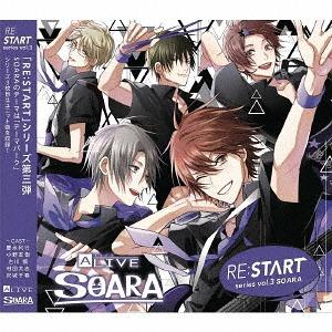 ALIVE SOARA [RE:START] Series / SOARA