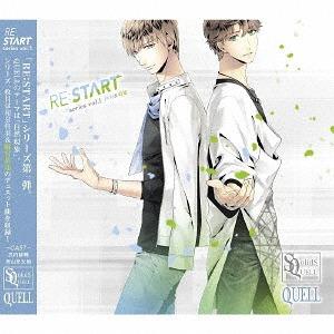 SQ QUELL [RE:START] Series / Shu Izumi (Shunsuke Takeuchi), Eichi Horimiya (Kotaro Nishiyama)