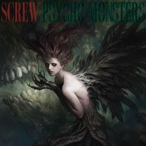 Psycho Monsters / SCREW