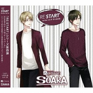 ALIVE SOARA [RE:START] Series / Morihito Arihara (Yuki Ono), Soshi Kagurazaka (Makoto Furukawa)