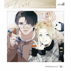 infinit0 Drama / Drama CD (Hinata Tadokoro, Mizuki Chiba)