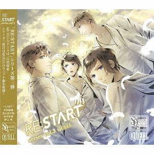 SQ QUELL [RE:START] Series / QUELL (Shunsuke Takeuchi, Kotaro Nishiyama, Shugo Nakamura, Sho Nogami)