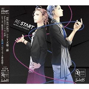 SQ SolidS [RE:START] Series / Sera Rikka (CV: Hanae Natsuki), Murase Dai (CV: Umehara Yuuichirou)