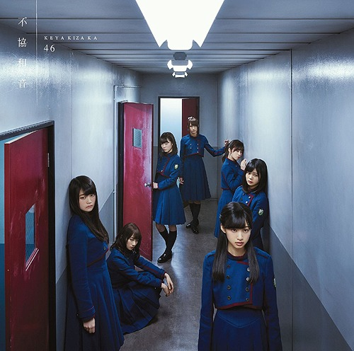 Title is to be announced (4th Single) / Keyakizaka46