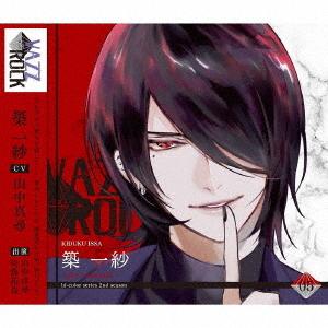 """VAZZROCK"" bi-color Series 2nd Season / Issa Kizuku (Masahiro Yamanaka) & Reiji Amaha (Takuya Sato)"