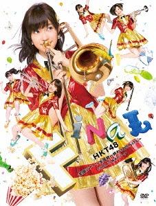 HKT48 Zenkoku Tour - Zenkoku Toitsu Owattoranken - Final in Yokohama Arena / HKT48