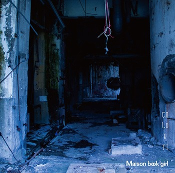 cotoeri / Maison book girl