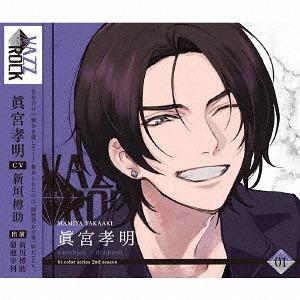 """""""VAZZROCK"""" bi-color Series 2nd Season / Takaaki Mamiya (Tarusuke Shingaki) & Sho Onoda (Yukitoshi Kikuchi)"""