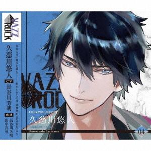VAZZROCK bi-color Series 2nd Season / Haruto Kujikawa (CV: Yoshiaki Hasegawa) & Issa Kizuku (CV: Masahiro Yamanaka)
