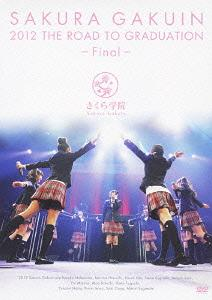 The Road to Graduation Final - Sakura Gakuin 2012 Nendo Sotsugyo - / Sakuragakuin