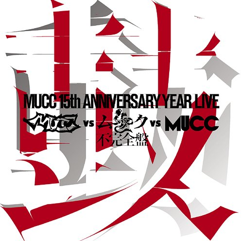 MUCC(ムック)/Mother