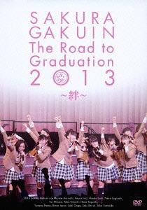 Sakura Gakuin The Road to Graduation 2013 - Kizuna - / Sakura Gakuin