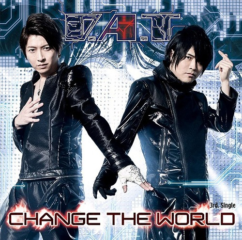 Change The World / D.A.T