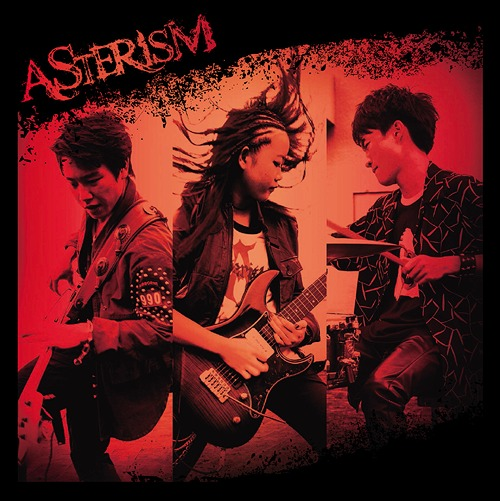 The Session / ASTERISM