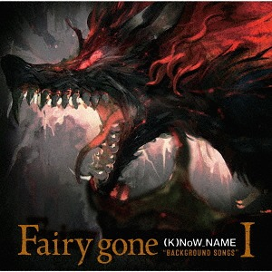 "Fairy Gone ""Background Songs"" / Animation Soundtrack"