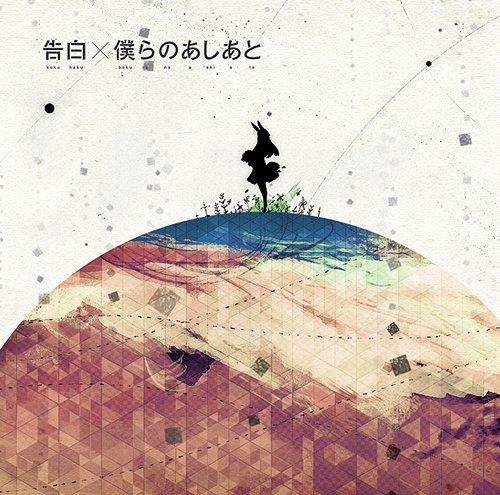 http://www.cdjapan.co.jp/pictures/l/06/43/SRCL-7885.jpg