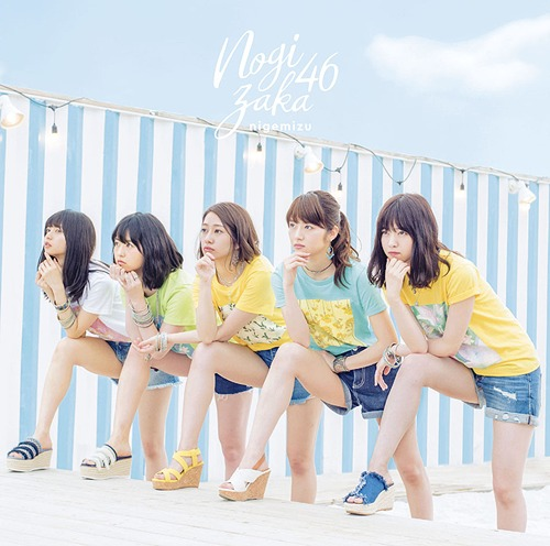 Nigemizu / Nogizaka46