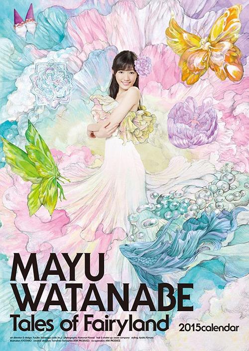 AKB48 2015 Wall Calendar Mayu Watanabe / Mayu Watanabe