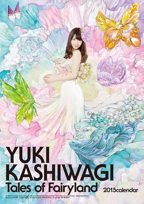 AKB48 2015 Wall Calendar Yuki Kashiwagi / Yuki Kashiwagi