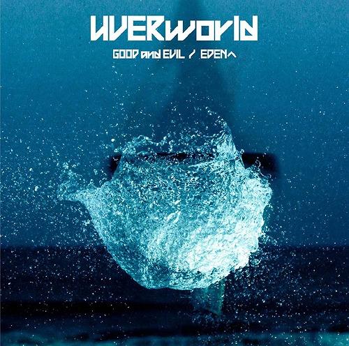 GOOD and EVIL / EDEN e / UVERworld