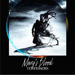 CONFESSiONS / Mary's Blood