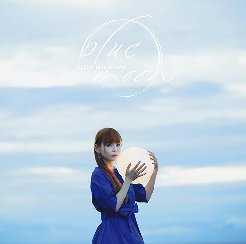 blue moon / Shoko Nakagawa