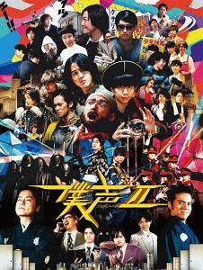 Sekai Kei Variety Bokukoe Season 2 / Variety