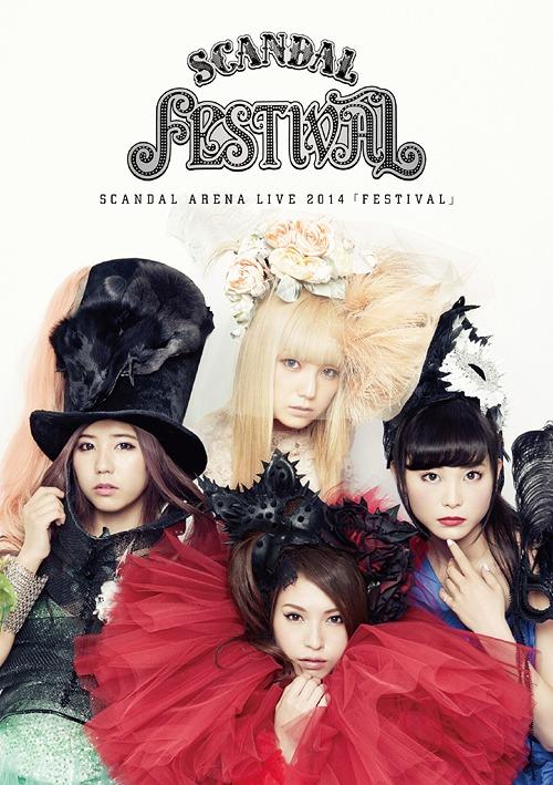 """SCANDAL Arena Live 2014 """"Festival"""" / SCANDAL"""
