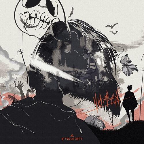 Living Dead / amazarashi