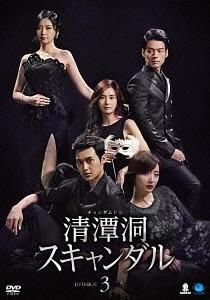 Cheongdamdong Scandal / TV Drama