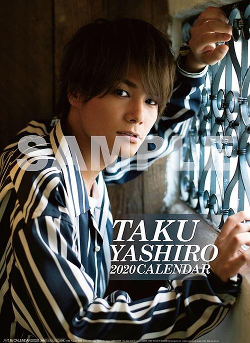 Taku Yashiro / Taku Yashiro