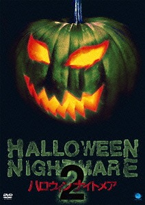 HALLOWEEN NIGHTMARE 2 / Japanese Movie
