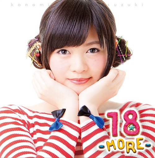 Title is to be announced (Mini Album) / Konomi Suzuki