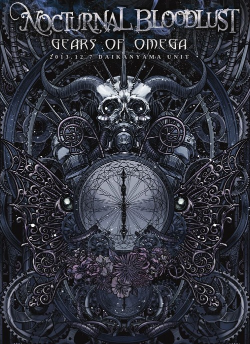 NOCTURNAL BLOODLUST live DVD gears of omega single libra desperate strike in fact