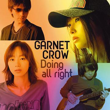 http://www.cdjapan.co.jp/pictures/l/08/05/GZCA-7142.jpg
