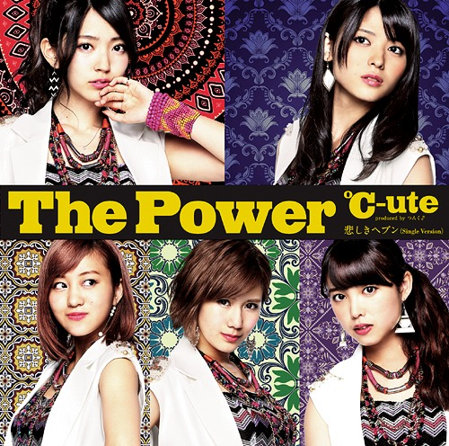 °C-ute – The Power / Kanashiki Heaven EPCE-7053
