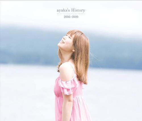 ayaka's History 2006-2009 / ayaka