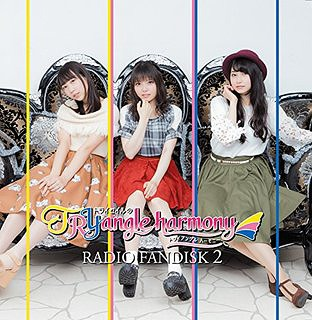 TrySail no TRYangle harmony RADIO FANDISK / Radio CD (TrySail)