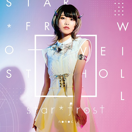 """Astra Lost in Space (Anime)"" Intro Theme: star*frost / nonoc"