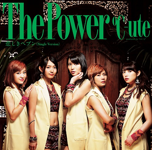 °C-ute – The Power / Kanashiki Heaven EPCE-7049