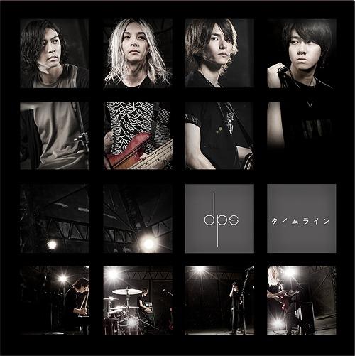 Timeline / dps