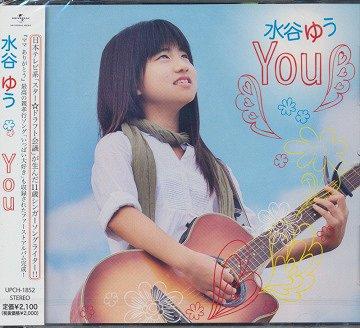 You / MIZUTANI Yû