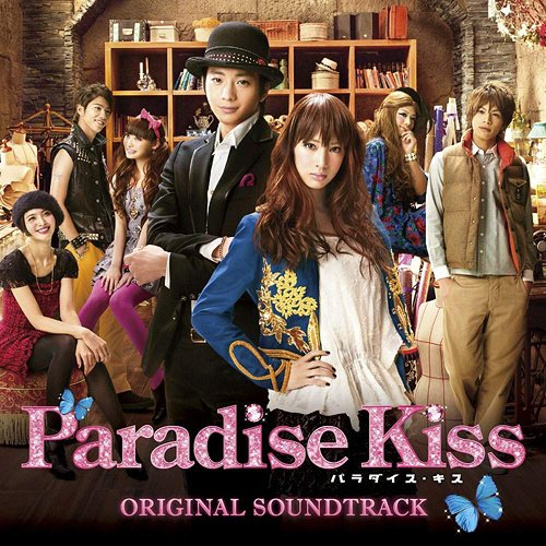 [Album] Various Artists - Paradise Kiss Original Soundtrack - パラダイス・キス Paradaisu kisu