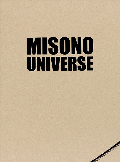 Misono Universe / Japanese Movie