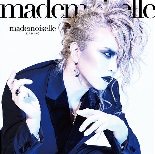 mademoiselle / KAMIJO