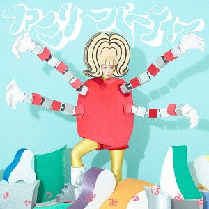 Family Party / Kyary Pamyu Pamyu