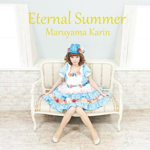 Eternal Summer / Karin Maruyama